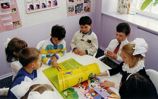 Футбол россии 2016 2017 фк ростов новости